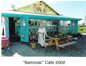 samovar cafe 03